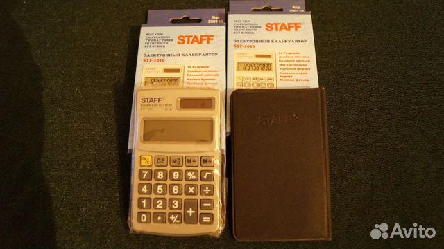 Calculators buy 5