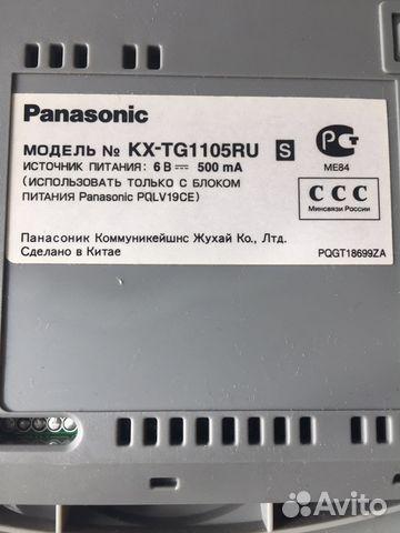 Телефон цифровой Panasonic 89115573131 купить 4