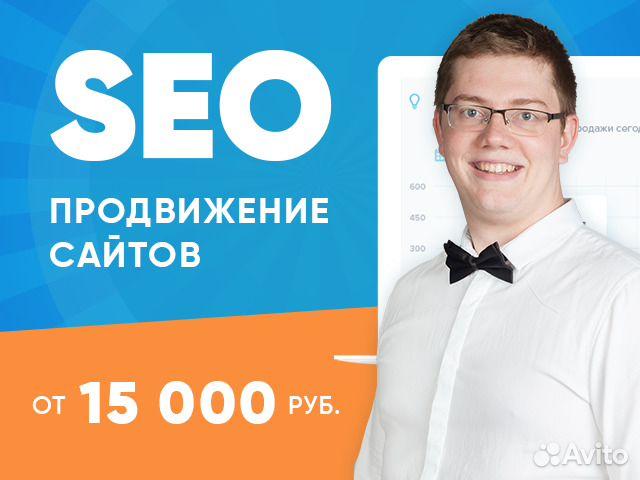 Seo продвижение сайтов в самаре быстрая раскрутка сайта Рошаль