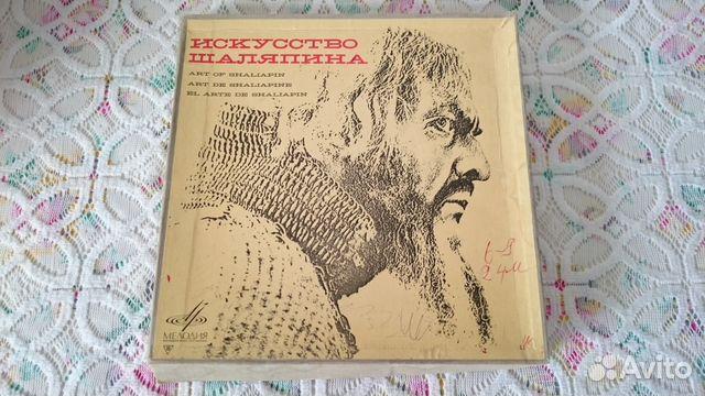 89525003388 Коллекция музыки Шаляпина Грампластинки