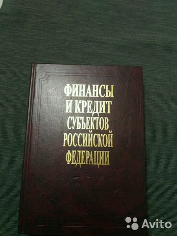 списание кредитов в белгороде