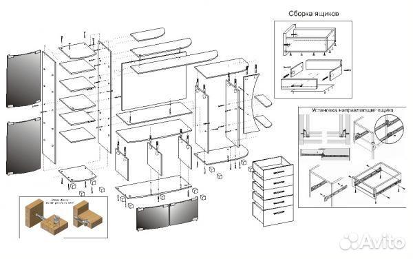 16 лдсп 2 6м со склада — фотография №4
