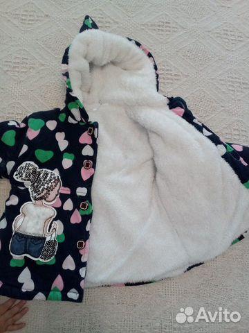 Куртка демисезонная на девочку  89273827666 купить 3