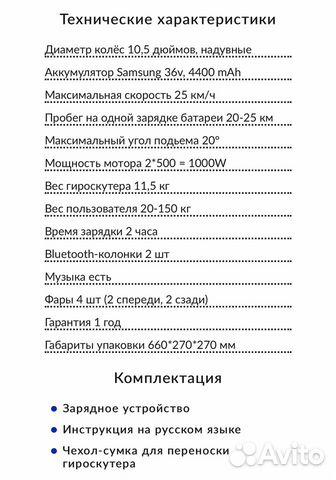 Гироскутер синий хаки Smart Balance  89215604660 купить 2