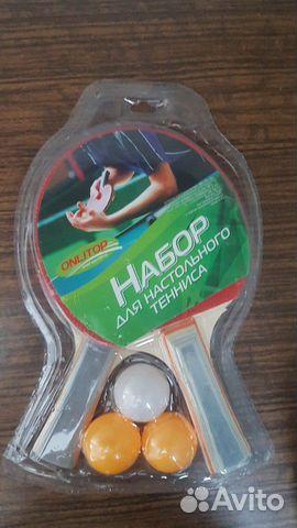 Набор для настольного тенниса  89124068338 купить 1