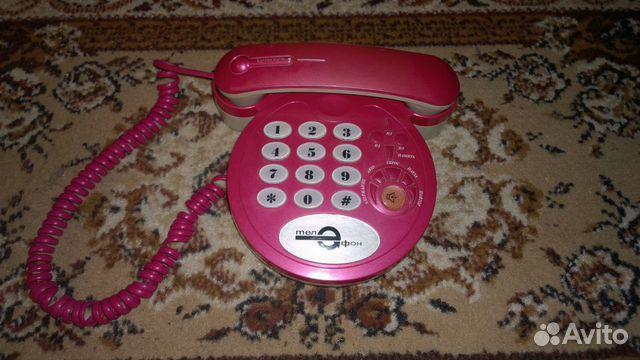 Телефон 89506603511 купить 1