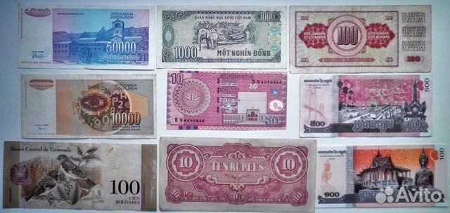 Иностранные монеты и банкноты 89176361160 купить 7