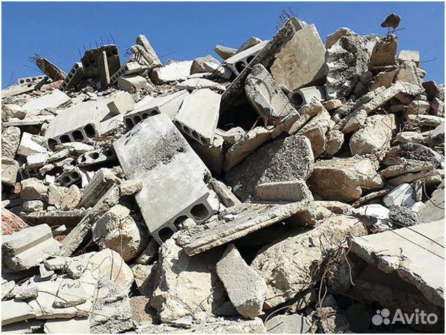 Отходов бетона уличные вазоны из бетона купить в челябинске