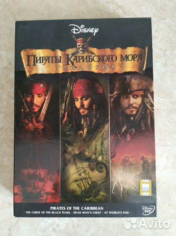 DVD-диски. Пираты Карибского моря 89284842463 купить 1