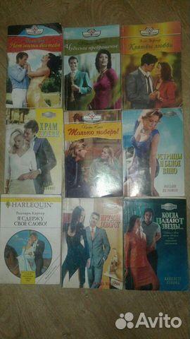 Книги о любви