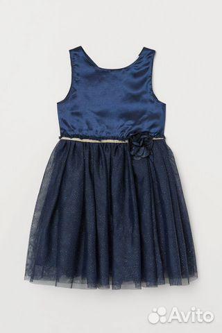 Платье нм р.110-116  89118804648 купить 1