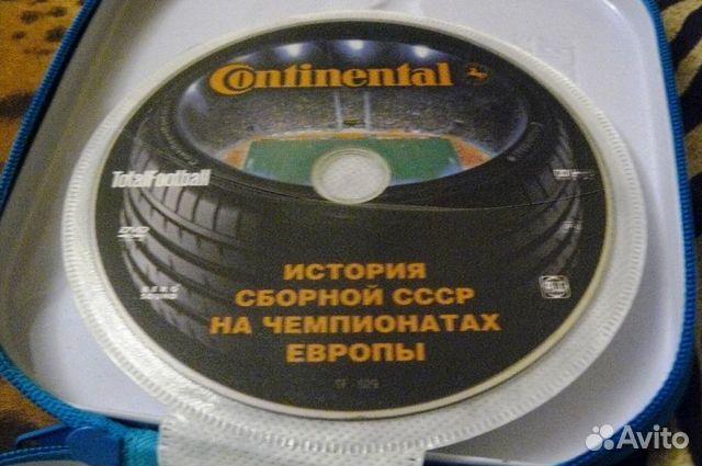 DVD-диски о футболе  купить 2