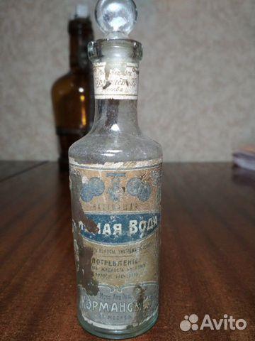 бутылки эрманса ико москва фото