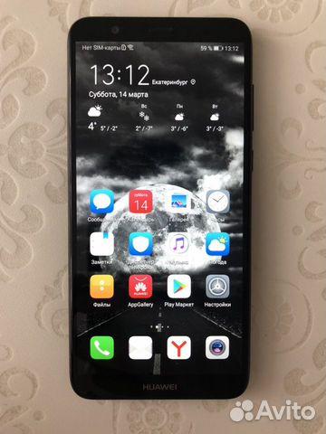 Huawei phone smart p buy 3
