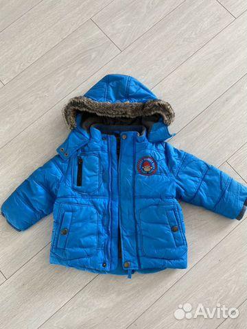 Куртка демисезонная Next 9223372036854775807 купить 1