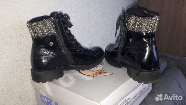 Ботинки  89504007085 купить 7