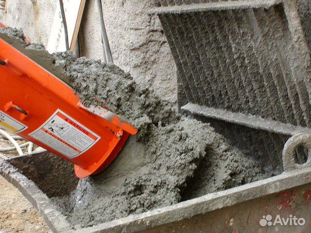 Купить в перми на авито бетон миксер бетон стерлитамак