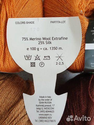 Пряжа Seam merino silk 89086552252 купить 2