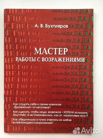 Мини книги бесплатно  89633842884 купить 2