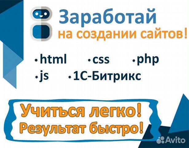 Обучение создания сайтов на php страховая компания альфастрахование сайт