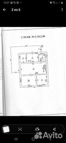 Дом 152 м² на участке 16 сот. 89506757730 купить 3