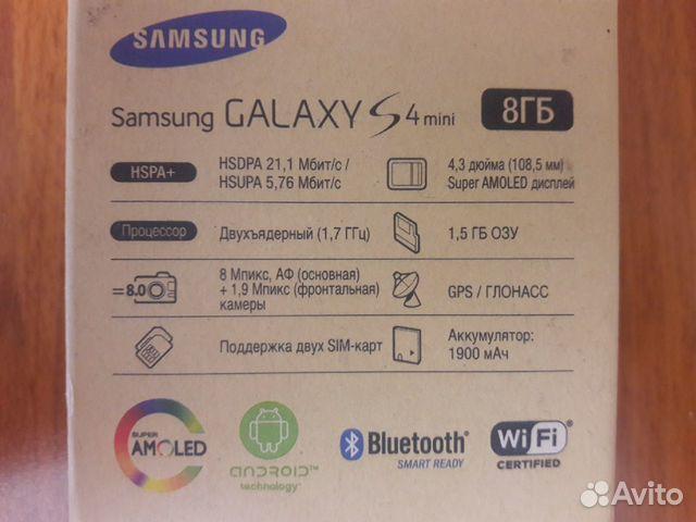 SAMSUNG Galaxy S4 mini  89155373255 купить 2