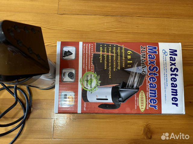 Паровой утюг/парогенератор  89894512442 купить 2