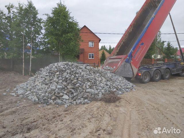 Бетон ханты мансийск купить грунтовка контакт бетон купить