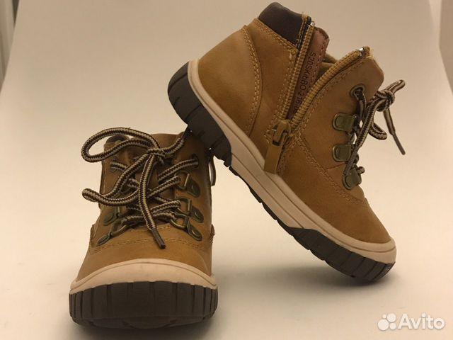 Ботинки детские  89814566700 купить 3