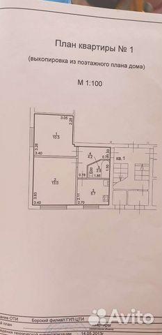 2-к квартира, 35 м², 1/2 эт.  89587666614 купить 1