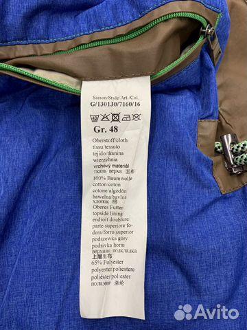 Мужская коричневая прорезиненная куртка Calamar  89218780739 купить 9