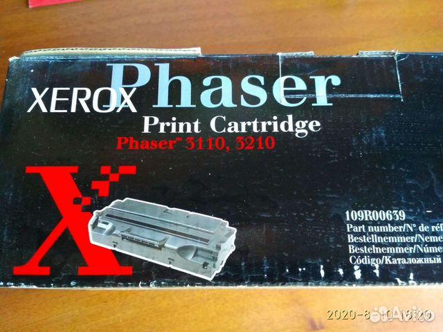 Cartridge  buy 1