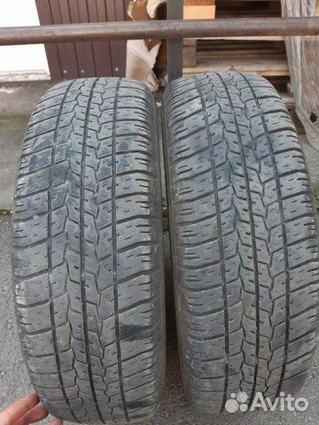 Летние шины кама  89235810712 купить 4