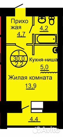 Студия, 31 м², 6/9 эт.