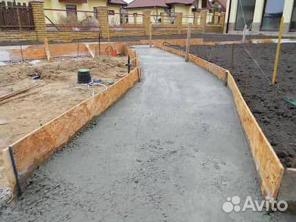 Бирюч бетон древний рим бетон