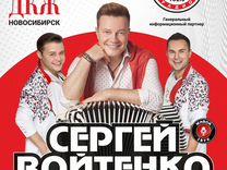 Рождественский концерт Сергея Войтенко и Баян Микс