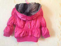 Двухсторонняя куртка из США. Весна Лето. В идеале