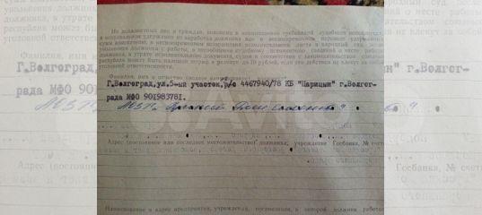 Исполнительный лист волгоград какой долг перед судебными приставами