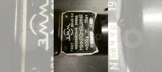 Машинка для стрижки sinbo shc [черный, длина стрижки до 12 мм, установок длины - 5, насадок - 4, питание - от сети].