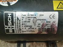 Вакумный насос Bosch 1003