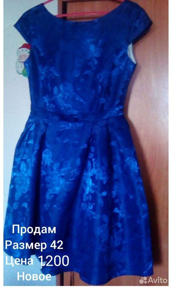 Платье  89246056687 купить 1