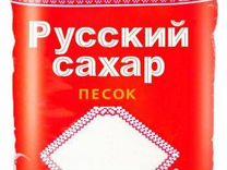 Сахар-песок фасовка по 1кг