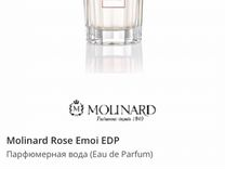 Molinard Rose Emois edp 90ml оригинал