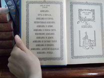8 томов книг анжелика