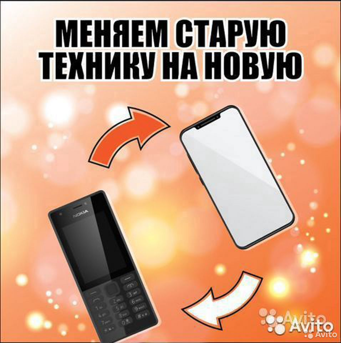 Samsung S9 4/64 (центр)  89093911989 купить 7