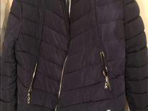 Зимняя куртка большой размер