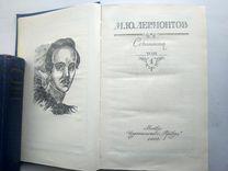 М.Ю.Лермонтов, 1988