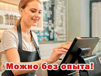 Работа в лобне для девушек с ежедневной оплатой из рук в руки гродно соискатели работы девушки