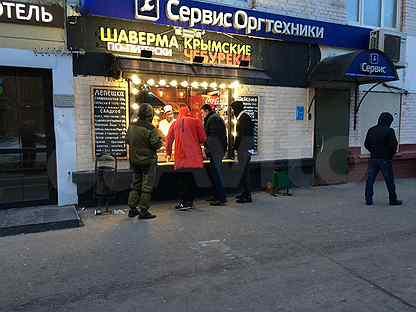 Кафе в москве где можно купить сигареты versus купить сигареты