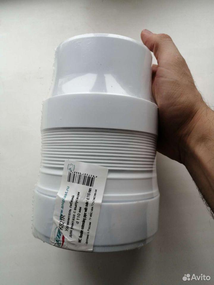 Удлинитель для унитаза  89125164536 купить 1